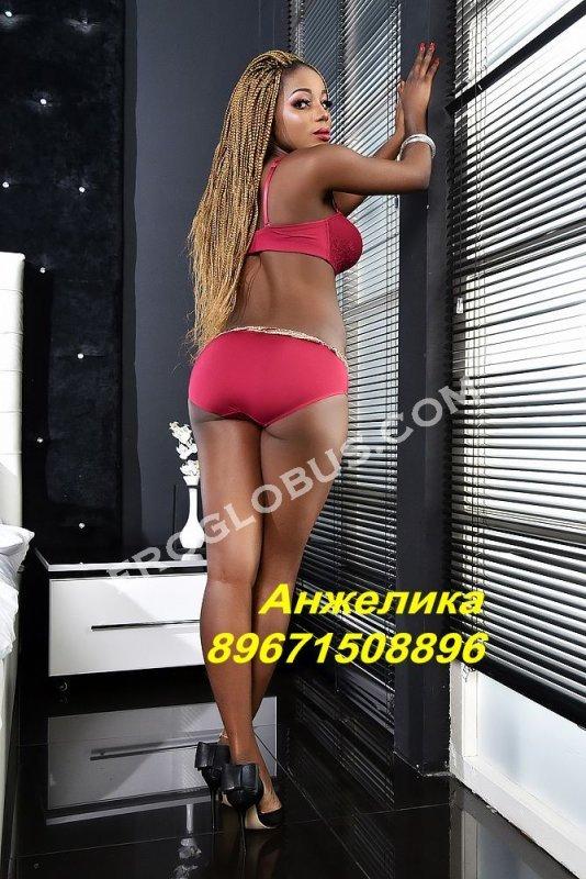 Анжелика, 20